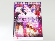 SPC STYLING COLLECTION2012様 パンフレット
